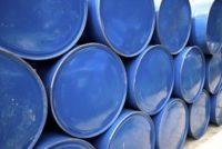 Hazardous Waste Barrels, HSMs